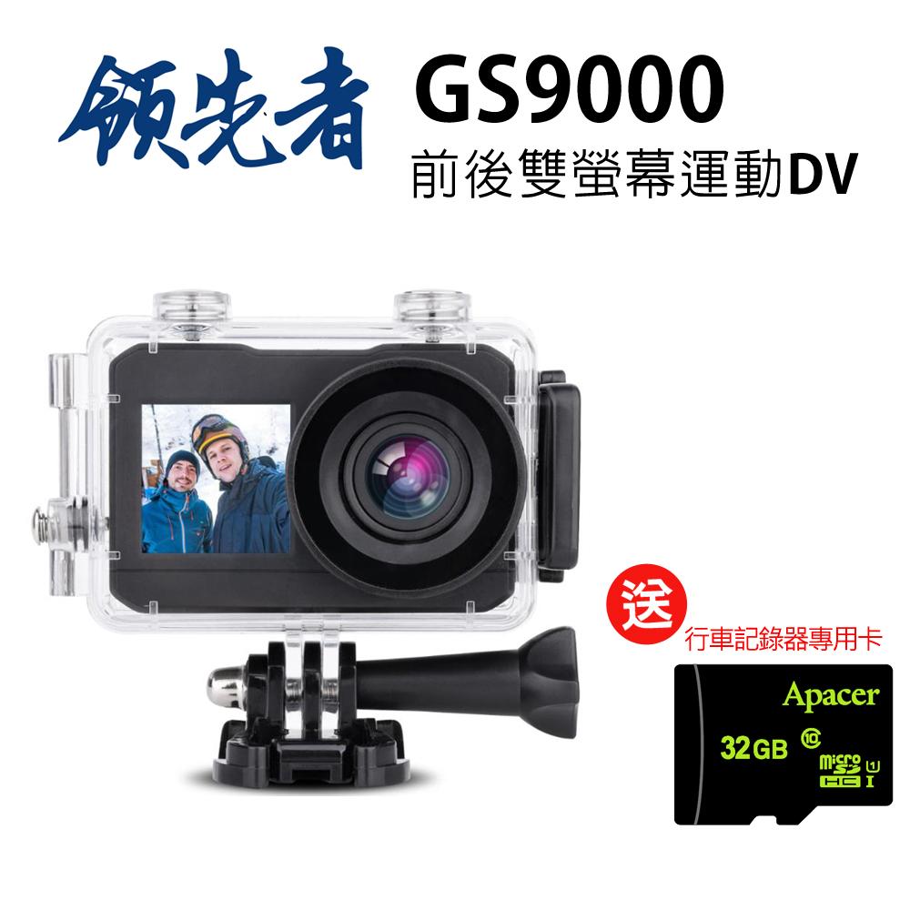領先者GS9000 4K wifi前後雙螢幕 運動攝影機/行車記錄器-自 product image 1