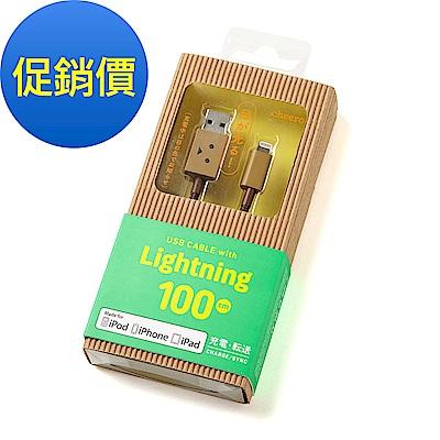 cheero阿愣lightning USB充電傳輸線/原廠MFi認證-100公分