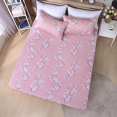 岱思夢 加大100%天絲床包枕套三件組 錦簇-粉
