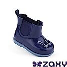 Zaxy 巴西 寶寶 動物亮彩 短雨靴 藍
