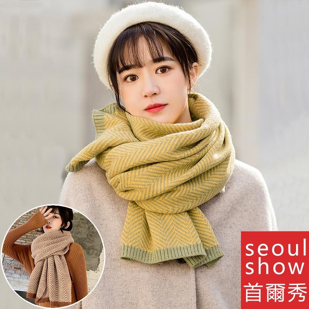 Seoul Show首爾秀 人字格紋針織加厚仿羊絨圍巾披肩