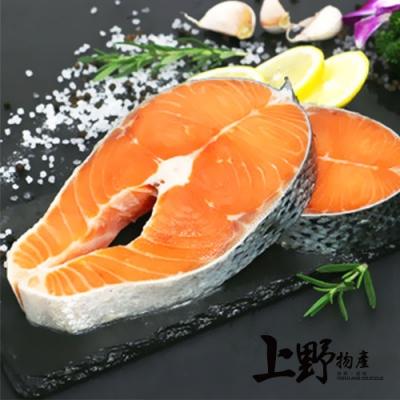 【上野物產】力爭上游的智利第一 養殖特厚鮭魚片 (250g±10%/片) x16片