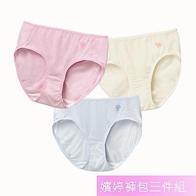 嬪婷- 環保褲包M-2L 低腰三角平口內褲(綜合三件組)