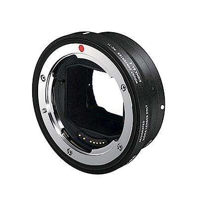 SIGMA MC-11 鏡頭轉接環 (公司貨)