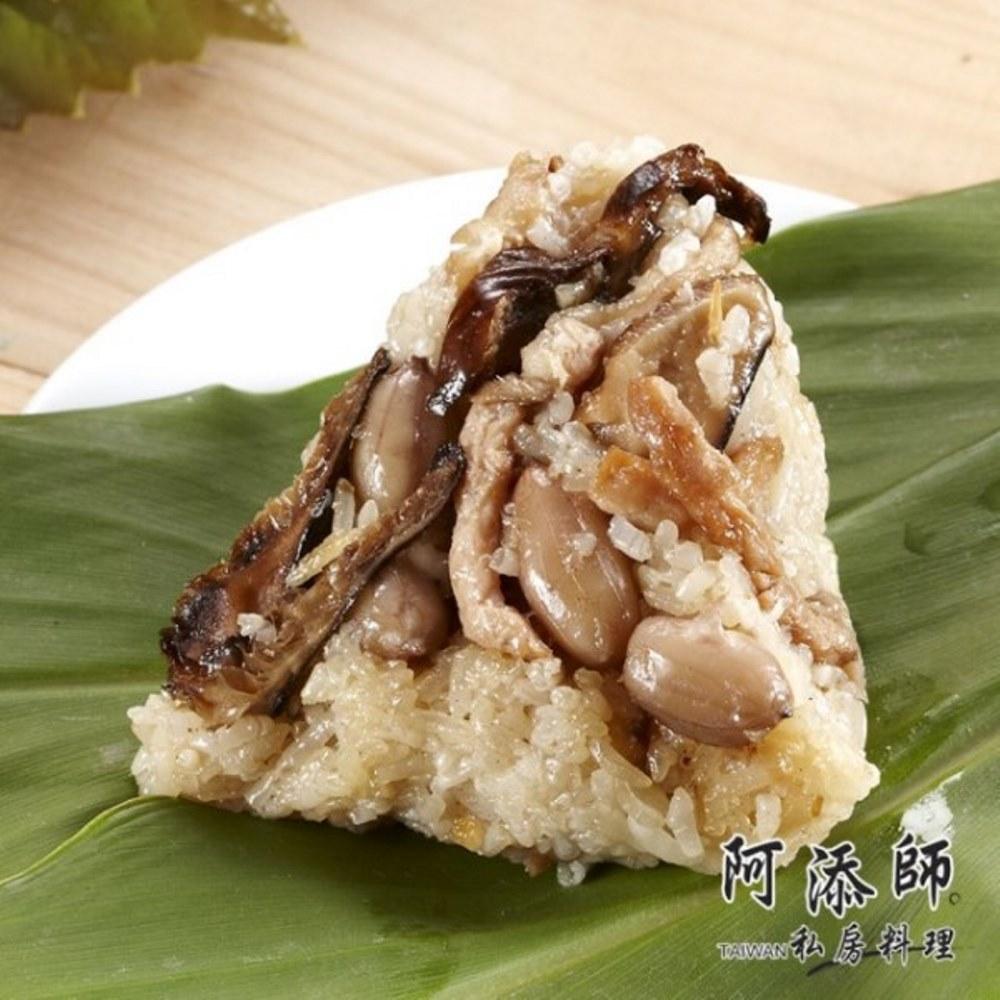 阿添師 古早素香粽(10顆)