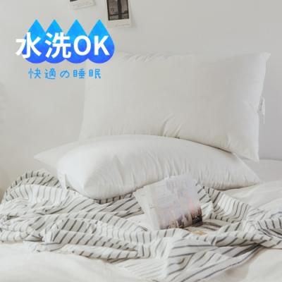 絲薇諾 MIT 健康舒眠水洗枕  1入