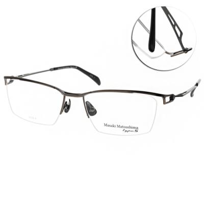 Masaki Matsushima眼鏡 紳士時尚設計款 槍棕-黑 #MFT5020 C01