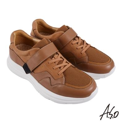 A.S.O 機能休閒 萬步健康鞋 魔鬼黏款休閒鞋-卡其
