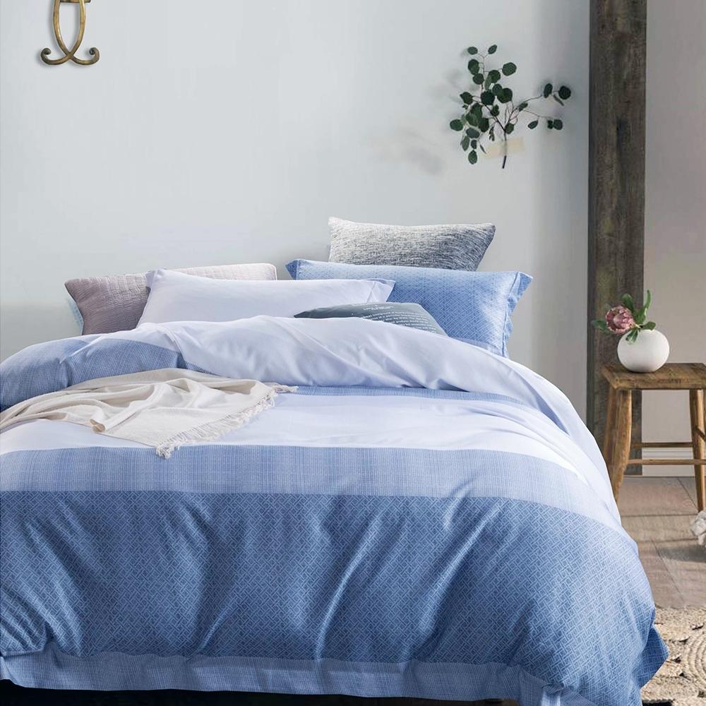 Saint Rose 摩卡-藍 加大天絲+3M專利吸濕排汗 枕套床包三件組