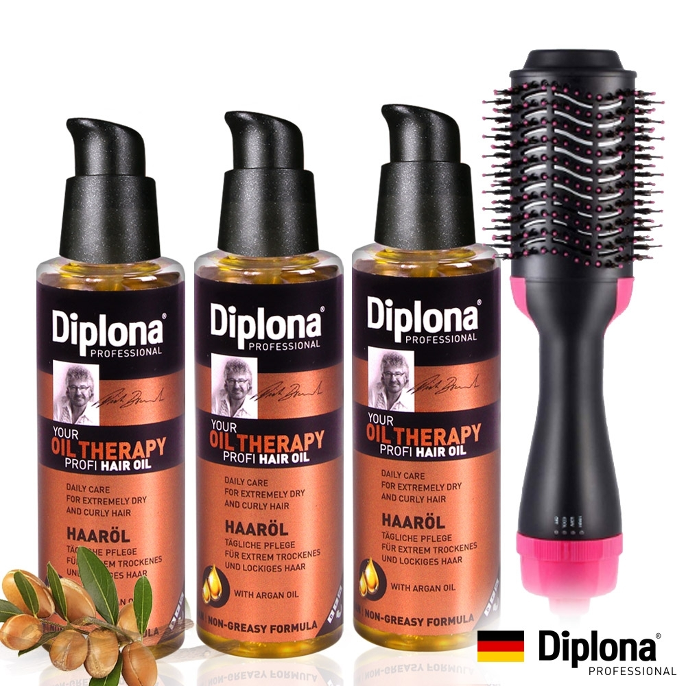 德國Diplona專業級摩洛哥堅果護髮油100ml三入+多功能整髮器