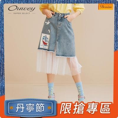 OUWEY歐薇 海洋風燙印拼接牛仔紗裙(藍)