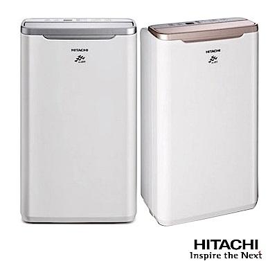 HITACHI日立 6L 1級自動適濕清淨除濕機 RD-12BQ/BR