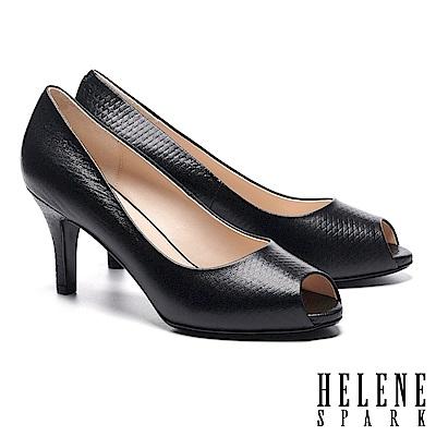 高跟鞋 HELENE SPARK 質感菱格壓紋全真皮素面魚口高跟鞋-黑