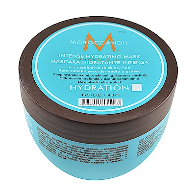 Moroccanoil 摩洛哥優油 優油高效保濕髮膜 500ml