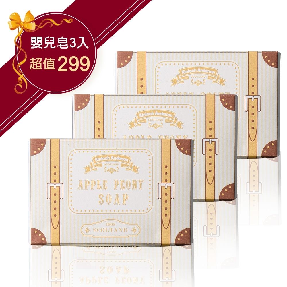 【金安德森】特惠組-蘋果牡丹嬰兒皂3入