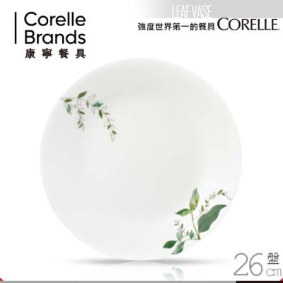 【美國康寧 CORELLE】瓶中樹10吋平盤 (110-LF-LP)