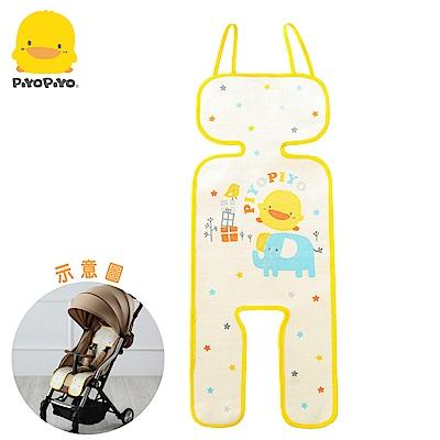 【任選】黃色小鴨《PiyoPiyo》涼感冰絲嬰幼兒坐墊/推車坐墊