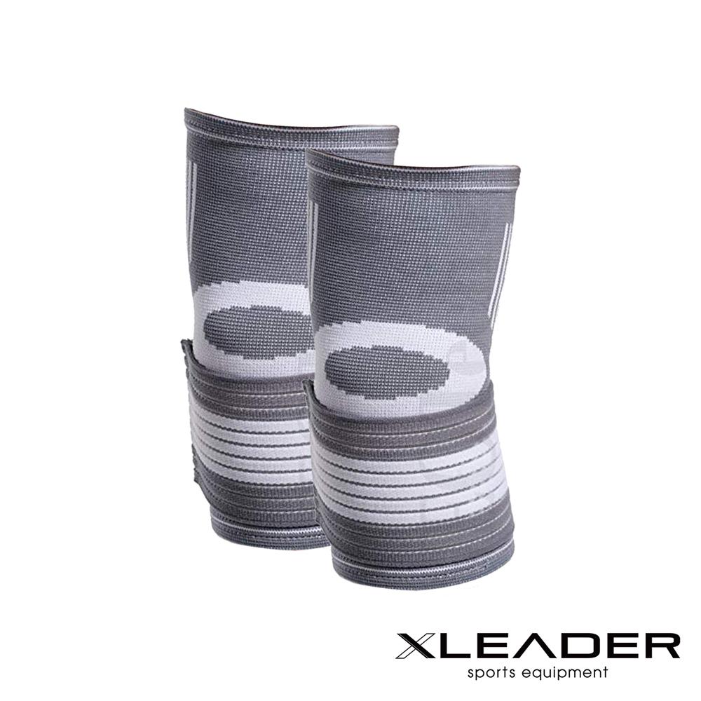 Leader X 運動防護 繃帶加壓可調護肘 灰白 2只入 - 急
