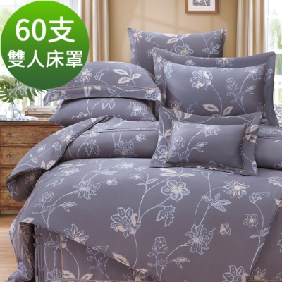 Saint Rose 頂級60高支數天絲 卡柏第 雙人 百貨專櫃款100%天絲床罩八件組