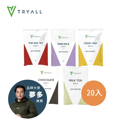 [台灣 Tryall] 全分離乳清蛋白綜合20入 - 暢銷五口味精選