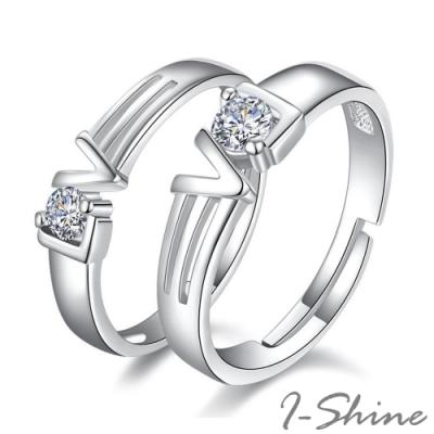 I-Shine-正白K-LOVE物語-愛的字母情侶造型可調節開口戒指GA27