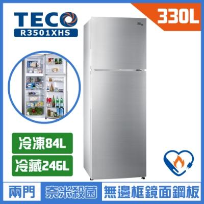 TECO東元 330L 一級變頻2門電冰箱 R3501XHS
