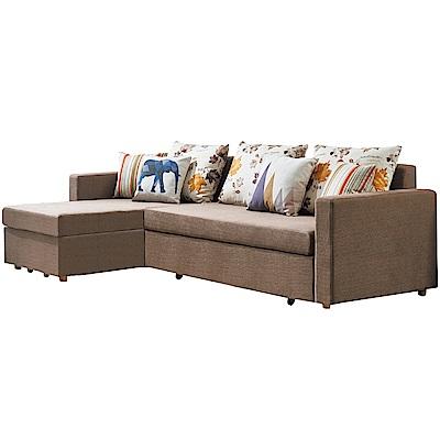 品家居 伊納亞麻布L型沙發床組合(左&右二向)-250x156x76cm免組