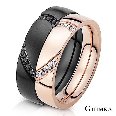 GIUMKA對戒刻字情人節禮物一對價格(六款任選)
