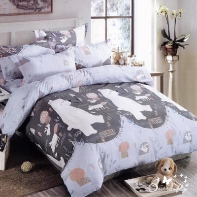 BUTTERFLY-柔絲絨卡通四件式兩用被床包組-北極熊(特大)