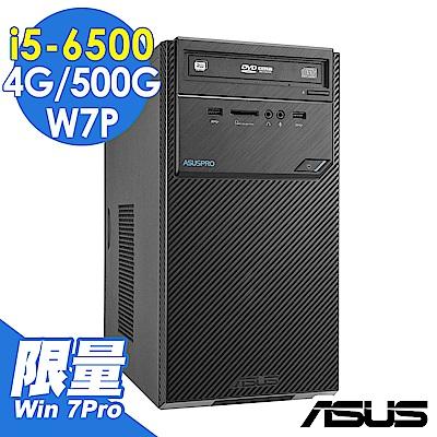 ASUS D320MT i5-6400/4G/500G/W7P