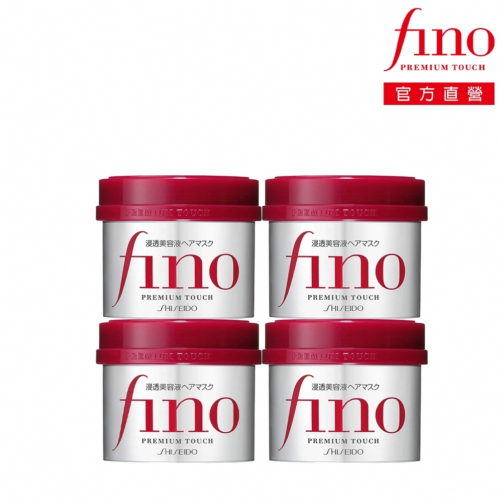 FINO 高效滲透護髮膜 230G X4入