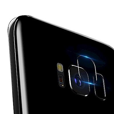 三星 S8 鏡頭 9H鋼化玻璃膜 透明 保護貼 (三星S8保護貼 三星S8鏡頭貼 )