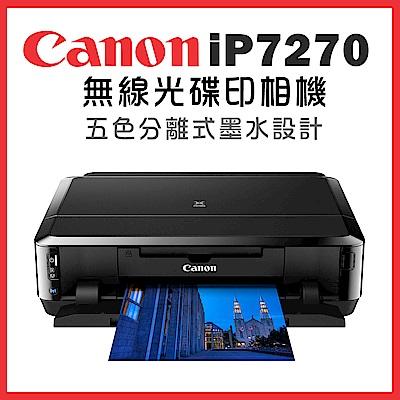 Canon PIXMA IP7270 雲端相片印表機