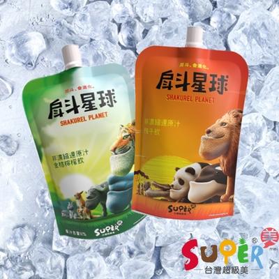 任-台灣超級美 戽斗星球-梅子汁冰沙(2021.09.05)
