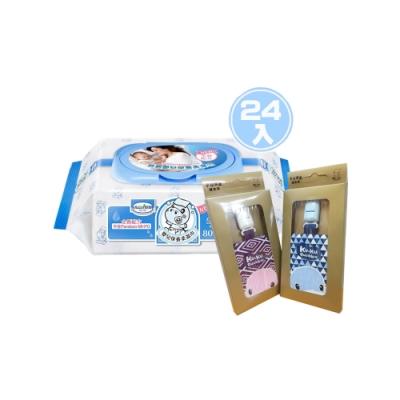 貝恩Baan NEW嬰兒保養柔濕巾80抽24入/箱+酷咕鴨KU.KU. 平安健康護身袋(顏色隨機)