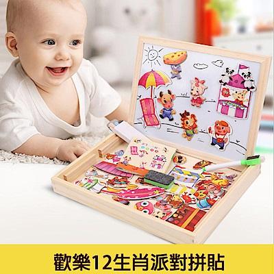 經典木玩 歡樂12生肖派對磁性貼(兒童教育玩具)(36m+)