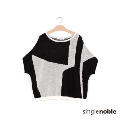 獨身貴族 趣味幾何交織設計針織上衣(1色)