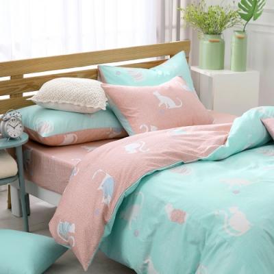 鴻宇 100%精梳棉 躲貓貓 粉橘 雙人加大四件式兩用被床包組