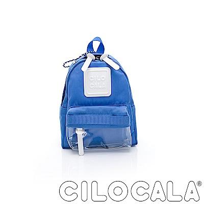 CILOCALA 限量版-亮彩尼龍防潑水透明後背包-天空藍 (迷你)