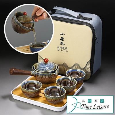 Time Leisure 旅行便攜陶瓷功夫茶具/側把沖茶壺四件組