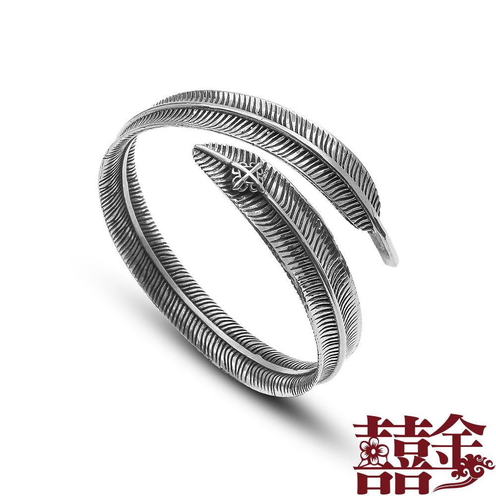 囍金 十字軍花羽毛 990足銀手鐲(男女皆可)