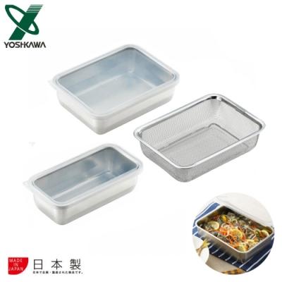 YOSHIKAWA 日本進口透明蓋不鏽鋼保鮮盒超值3入/組