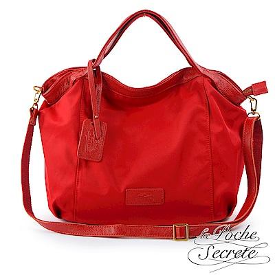La Poche Secrete手提包 輕盈時尚牛皮X尼龍吊牌側背包-魅力紅
