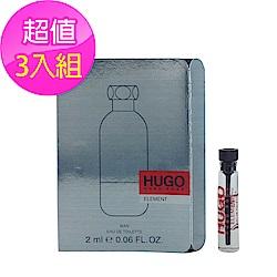*HUGO BOSS 活氧元素男性淡香水 針管 2ml (3入)