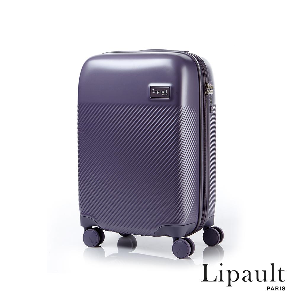 法國時尚Lipault 20吋Dazzling Plume 四輪硬殼登機箱(珠光紫)