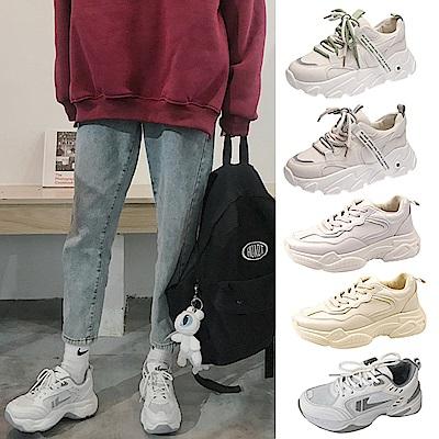 [時時樂限定]韓國KW美鞋館-純色百搭休閒老爹鞋(3款可選)
