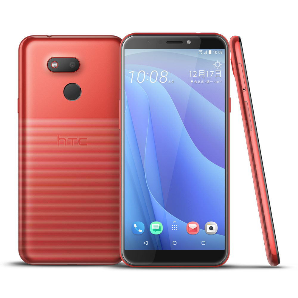 HTC Desire 12s (4G/64G) 5.7吋美拍達人機