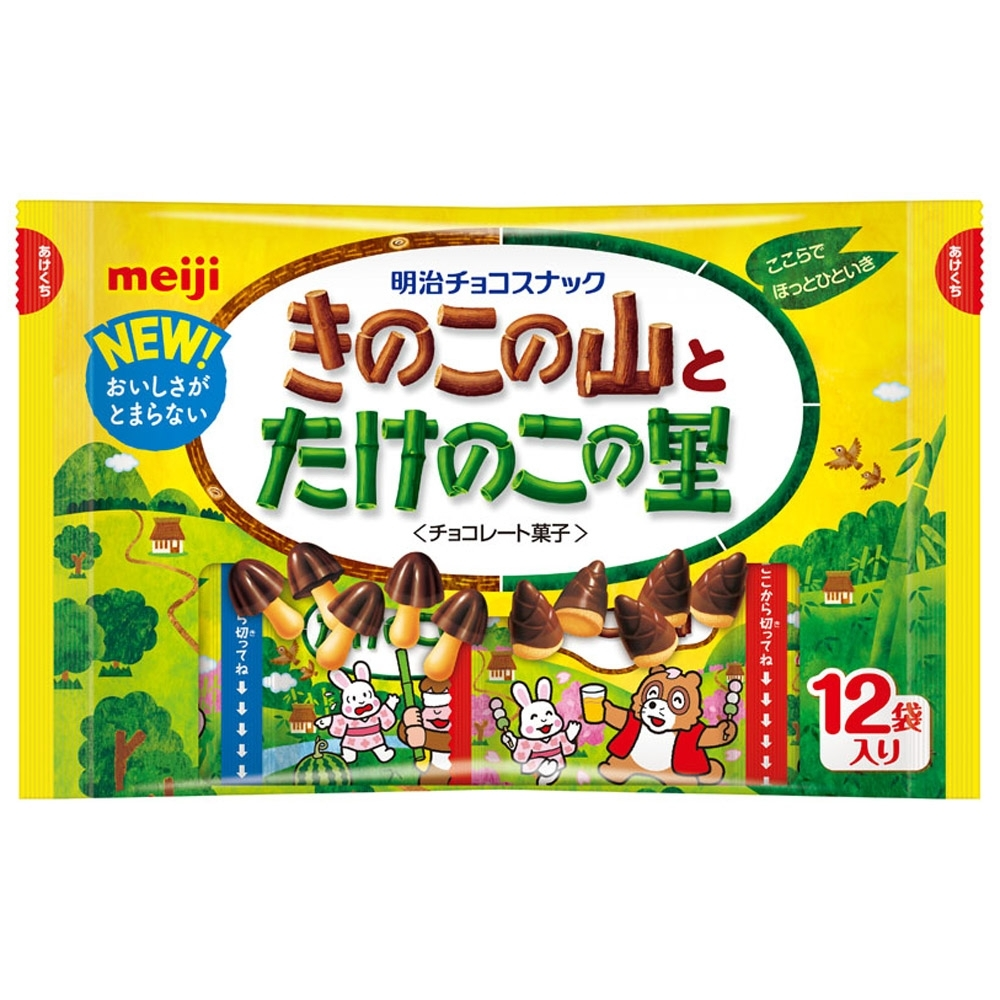 明治 香菇竹筍造型餅乾-巧克力口味家庭號(138g)