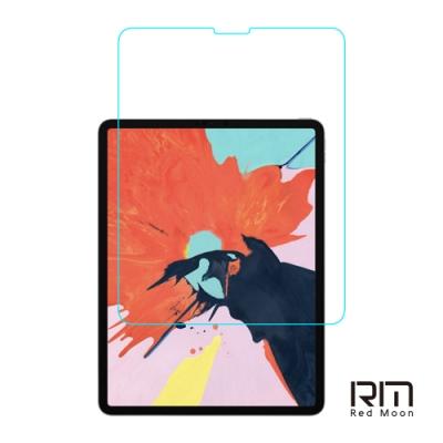 RedMoon APPLE iPad Pro 2018 (12.9吋) 9H平板玻璃保貼 鋼化保貼