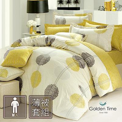 GOLDEN-TIME-圓舞曲-綠-精梳棉-單人三件式薄被套床包組